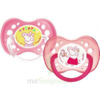 Dodie Duo Sucette anatomique silicone +18mois Peppa pig à Moirans