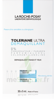 Toleriane Solution Démaquillante Yeux 30 Unidoses/5ml à Moirans